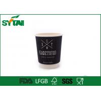 China Reusable Insulated Paper Coffee Cups For Coffee / Tea / Milk , Single Wall Paper wholesale