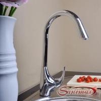 China Brass Single Lever Kitchen Faucet (SMX-90606-1) wholesale