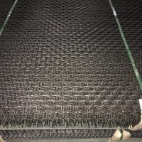 "China Crimped Wire Mesh,Construction mesh panel,3.0-6.0mm,2""-6"",3.0-6.0m wholesale"