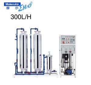 China Pure Water Softener Machine , RO Drinking Water Treatment Machine wholesale