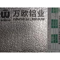 China Stucco Embossed Hammered Checkered Aluminum Sheets 1050 1060 1100 3003 wholesale