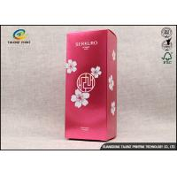 China Rectangle Paper Packaging Boxes For Facial Sheet Mask / Personal Skin Care Moisturizing Cream / Lipstick wholesale
