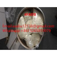 China Buy 4F-ADB Pure Research Chemicals Anabolic Steroid Powder ISO SGS Listed 4f raws powder pharmaceutical intermediates wholesale