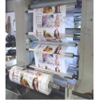 China Four Color Flexographic Printing Machine to be made to order for Printing Shopping Plastic Bag Model No.YT-4600 wholesale