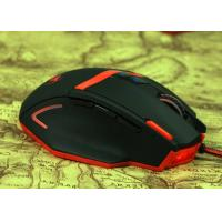 China Custom Bright Led Wired Gaming Mouse 6D Ultra Precise Scroll Wheel wholesale