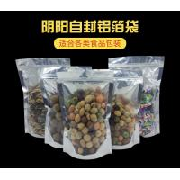 China Re-closable Glossy Finish Aluminum Foil Packaging Bags From 10mm To 30mmJ on sale