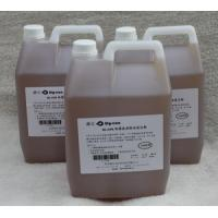 Buy cheap Surface Oil Removal Floor Scrubber Parts , Floor Cleaning Machine Parts from wholesalers