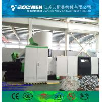 Quality High quality two stage plastic recycling machine / scrap metal recycling machine for sale