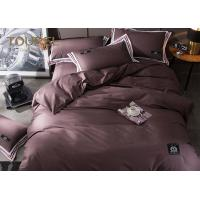 China 5 Star Jacquard Striped Hotel Quality Bed Linen Covers Queen size 100% Cotton Coffee Color wholesale