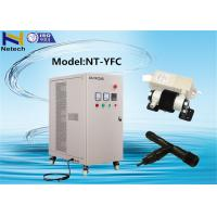 Buy cheap High Output Ozone Generator Adjustable Ozone Machine For Water Treatment 220V from wholesalers