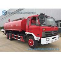China 5000 L-6000 L Fire Fighting Truck Water Sprinckle Truck Dongfeng Chassis 4X2 on sale