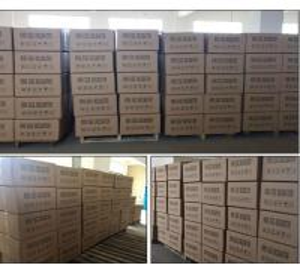 Nanchang Edward Quality Goods Factory