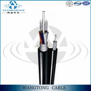 China Figure 8 cable 6 strands figure 8 fiber optic cable price 2f 4f 12 core 12f self-support fiber optic cable label on sale