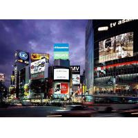 China Popular Outdoor P10 SMD LED Video Billboard 320*160MM 1/4 Scan Full Color wholesale