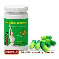 China Meizitang Herbal Weight loss Capsule-new packing wholesale