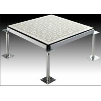 China All Steel 600mm×600mm×35mm Raised Access Floor Air flow For The Power Station wholesale