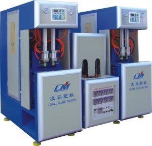 China PET Bottle blowing molding machine( combination) wholesale