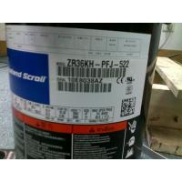 China ZR36KH-PFJ-522 Electric Copeland Scroll Compressor for Air conditioner / 220V/50HZ-60HZ 1phase wholesale
