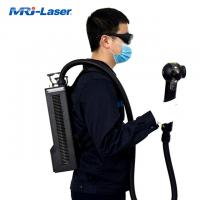 China Air Cooling 150W 220VAC Rust Cleaning Laser Machine wholesale