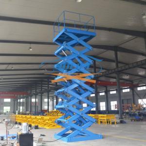 China 5T 6M Heavy Duty Stationary Hydraulic Scissor Lift Warehouse Cargo Lift With CE wholesale