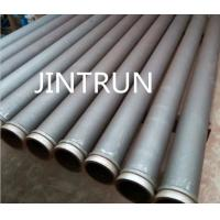 China Double / Single Wall Concrete Pump Pipe St52 , 45MN2 DN125*WT4.5*3000mm wholesale