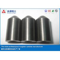 China Φ0.8mm wear resistant carbide nozzle assessment system , Tungsten Carbide Die wholesale