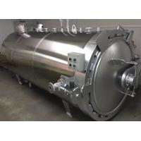 China ASME or CE 1.2*5M high quality steam Rubber Vulcanizing Autoclave,industrial rubber production autoclave wholesale
