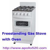 China Freestanding Gas Stove with Oven on sale