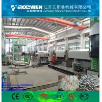 China PP PE waste plastic film pelletizing granulation extrusion line wholesale