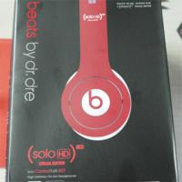 China Low frequency sole headphone with b logo for iphone/ipod/pad(moshinyel) wholesale