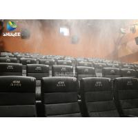 China Multiple Special Effect Machine For 4D 5D 7D Cinema System Equipment wholesale