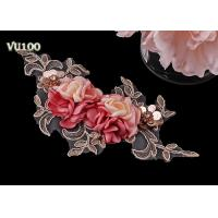 China VU100 3D Floral Embroidered Applique Patches For Sequin Bead Rhinestone Lace wholesale