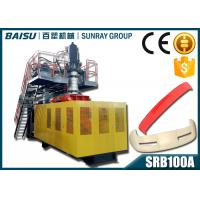 China Spoiler Bumper Plastic Blow Moulding Machine HDPE / ABS Material SRB100A wholesale