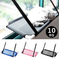 China Bearing 10Kg Pet Bed Wall Mounted Cat Bed Multicolor Optional Cat Window Seat on sale