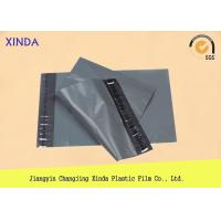 China Co-extruded films standard shipping mailing bags self seal poly logistic company wholesale