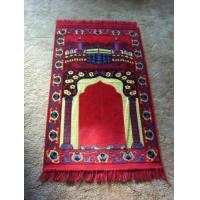 China Prayer rug $1.19 lowerest price 70*110cm with flower bottom wholesale