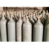 China Buy Xe Gas Online Medical Noble Gas Xenon Gaseous Form Non Flammable Non Toxic Gas wholesale