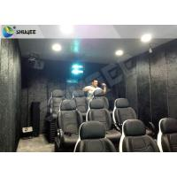 China Yamaha Speaker Mobile 5D Motion Theater With NEC Projector For Amusement wholesale