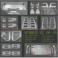 China Hummer H2 Chrome Accessory Kits wholesale