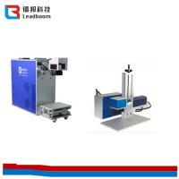 China Air Cooling Portable Laser Marking Machine 20w and Laser printing machine wholesale