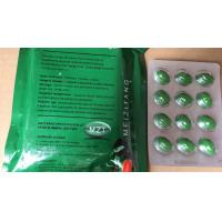 China MZT Meizitang Botanical Natural Slimming Capsule 650mg Reduces Accumulated Fats wholesale