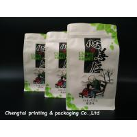 Quality 425g Snack Food Packaging Paper Bags Flat Bottom With Window White Kraft Paper for sale