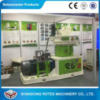 China YGKJ680 Wooden Pellet Production Line Burner Pellet making line wholesale