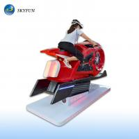 China Fashionable 9D Motor VR Games Simulator , Coin Operated Machines For Mall wholesale