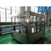 China Purified / Mineral Water Bottle Filling Machine With 3 Capping Heads wholesale