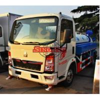 China 3 - 5 Ton Water Tanker Truck Hydraulic Steering Two Axle ZZ5073 Chassis on sale