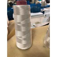 Quality Industrial High Temperature Fiber Glass Thread For Filter Bag Sewing for sale