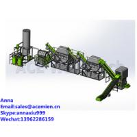China bottle recycling machine / PET recycling plant / plastic bottle recycling machine for sale wholesale