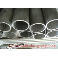 China Super Duplex UNS S32750 Stainless Steel Pipes / 2507 Duplex Stainless Steel Tube on sale