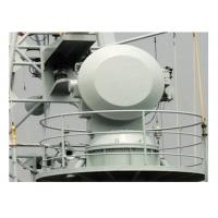China Monopulse Automatic Tracking Surveillance Maritime / Ground Based Radar Systems wholesale
